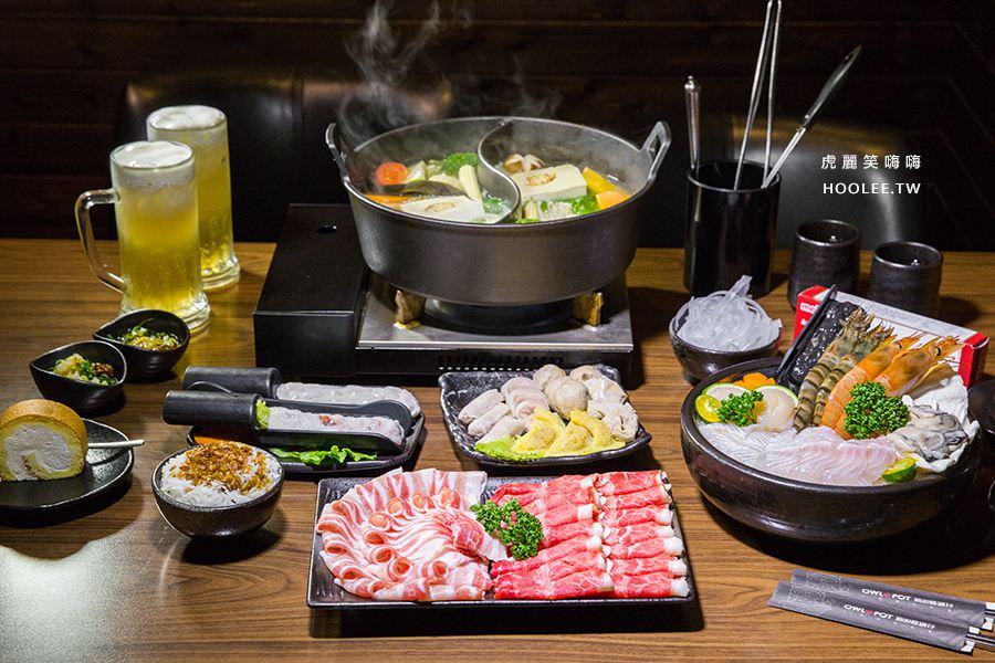 貓頭鷹鍋物(高雄)14盎司海陸雙人鴛鴦鍋,聚餐推薦!每日熬煮秘傳古法上湯