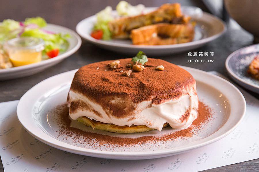 奎克咖啡(高雄)超美文青風咖啡廳,約會首選!必吃爆漿提拉米蘇鬆餅及燉飯