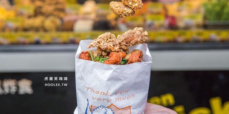 雞大爺炸食(高雄)激推人氣噴香三角骨,忠孝夜市必吃!超大香雞排與川辣雞丁