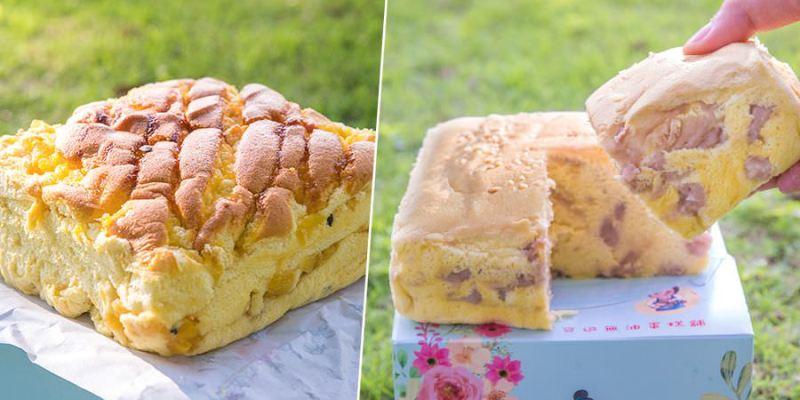 豆逗無油蛋糕舖(高雄)爆餡方形無油蛋糕,犯規甜點!激推雙層夾心的芋仔很濃