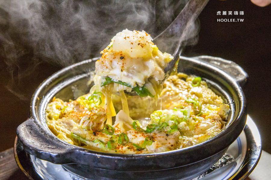 小料理食堂(高雄)夜貓子宵夜時光套餐,深夜限定!熱騰騰親子燒及日式炒烏龍