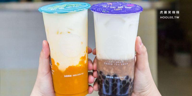 熊青茶作 大社店(高雄)必喝芋頭波霸鮮奶,咀嚼系飲料!清爽推薦鮮榨果茶
