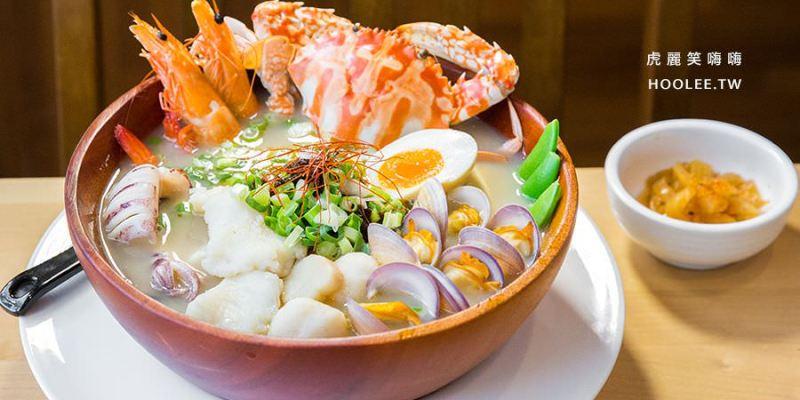 Hao飯寓所(高雄)大爆滿海鮮木盆煨麵,聚餐必吃!獨家特製麻油鮮筍飯