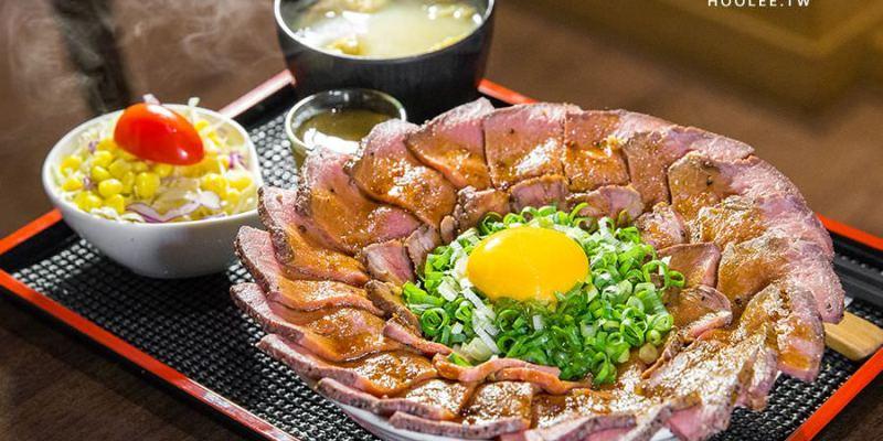 丼Fun(台南)超浮誇炙燒薔薇丼,肉控必訪!DIY炸牛排飽到天靈蓋