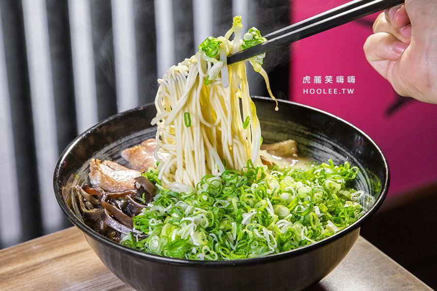大海拉麵(高雄)日本人開的拉麵店,道地博多風味!必吃超滿蔥蔥豚骨拉麵