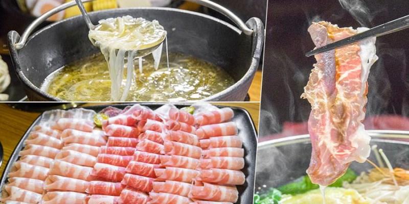 龍周職人鍋物(高雄)超滿肉肉雙人套餐,火鍋推薦!冰淇淋飲料免費供應