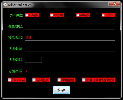 黑客流 零基礎數字貨幣挖礦玩法【附軟件】 » 江湖人士
