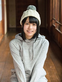 Imamiya Izumi