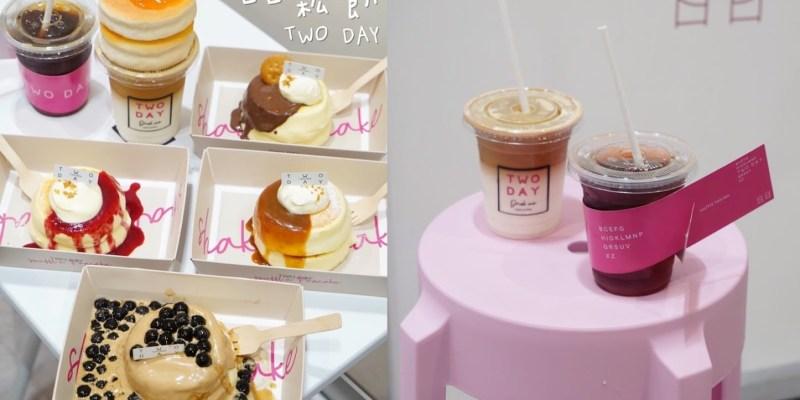 【新竹下午茶】台中超夯TWO DAY日日鬆餅來新竹巨城快閃囉!