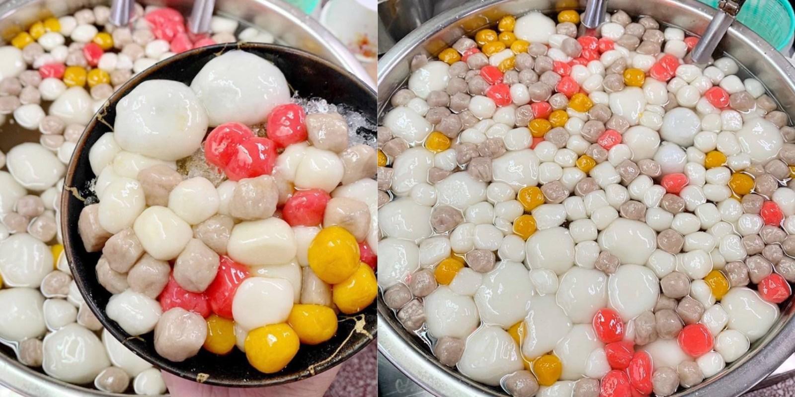【台北美食】遼寧夜市推薦美食『客家自製湯圓』彩色湯圓非常療癒!另有燒麻糬、豆花、紅豆花生湯等等選擇。