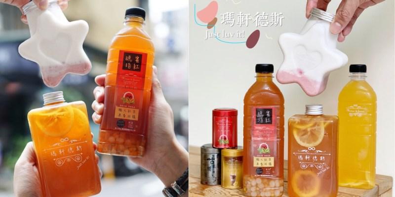 台北飲料推薦『瑪軒德斯Maison de Fasciné』堅持不使用人工香料、化學原料的飲料店,主打天然健康食材,讓你喝的沒負擔!