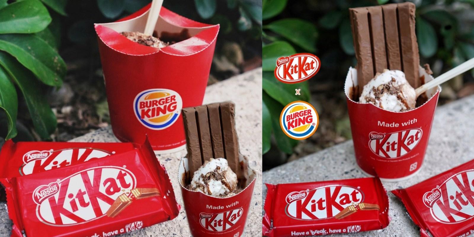 漢堡王推出了期間限定『KitKat巧克力聖代』超強聯名不吃一下怎麼行?巧克力控在哪?