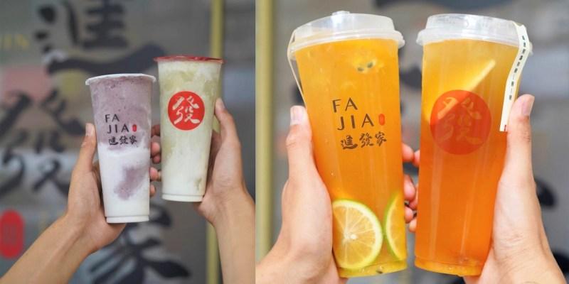 新竹飲料推薦『進發家-新竹民生店』主打的烤糖系列水果飲品、祖傳系列綠豆沙都讓人一喝就上癮!
