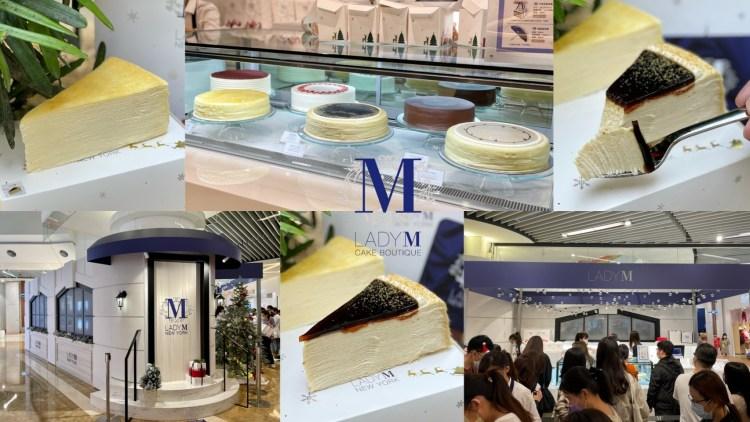 貴婦級千層蛋糕「Lady M」來新竹巨城快閃啦!推出全球獨家口味「黑糖花生千層蛋糕」,開賣第一天就銷售破千片!