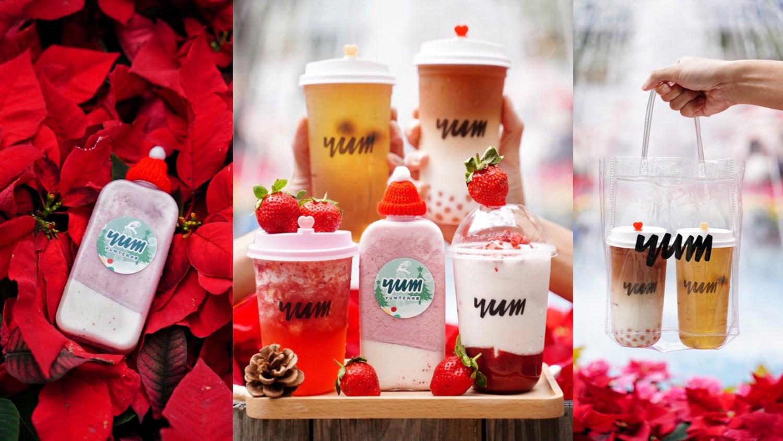 【泱茶YUMTEA巨城店】來自高雄的台茶美學專門店,飲料好喝又好拍,聖誕節即將來臨,給你滿滿的草莓聖誕派對!