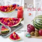 夏日消暑甜品『西瓜水果凍』,不只繽紛好看,也非常營養好吃,特別適合親子一起DIY動手做!