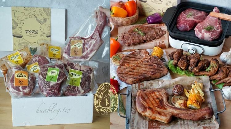 知名牛排館『柴燒牛排FORE restaurant』推出中秋頂級烤肉組啦!必吃比臉大丁骨牛排、30公分戰斧豬排,還有軟嫩多汁的美國Prime特級肋眼牛!
