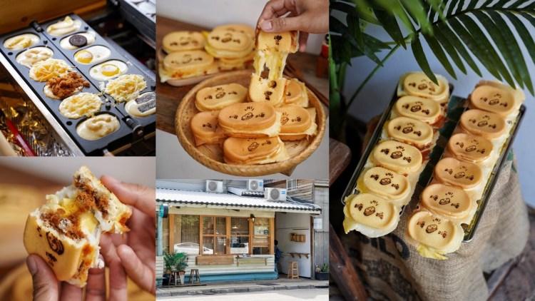 新開幕『嗨嗨雞蛋糕』有著日式街邊店的外觀,一秒到日本!不添加預拌粉,以減醣比例製作,現點現做,建議電話提前預訂!