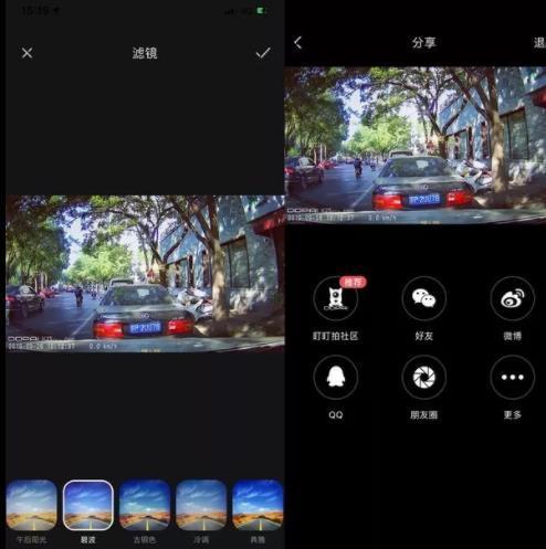 盯盯拍X2S Pro實際評測一下 SR技術讓行車更加科幻_評測中心_花火網