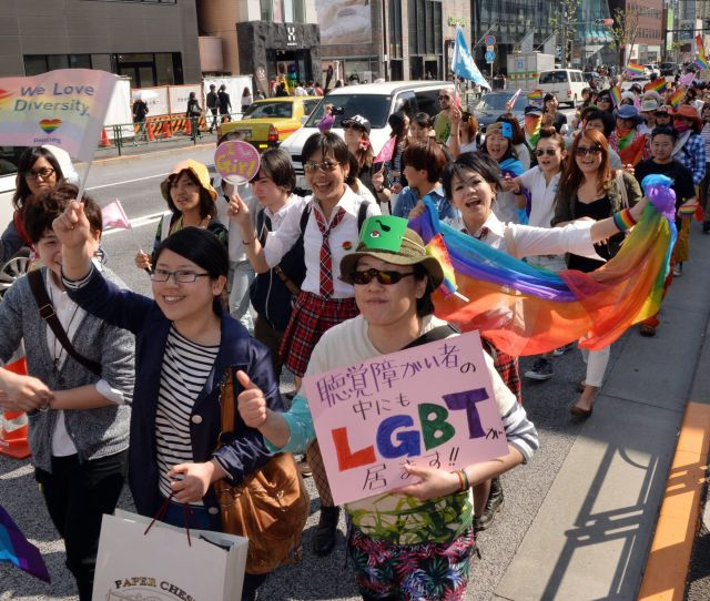 Supporters Of The Lesbian Gay Bisexual And Transgender Community March To Take Part In