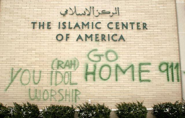 islamic-center-of-america-vandalised