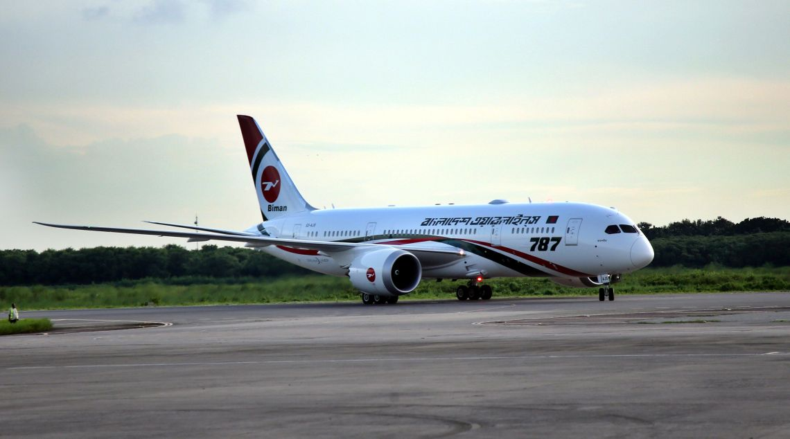 File photo of a Biman Bangladesh Airlines plane.