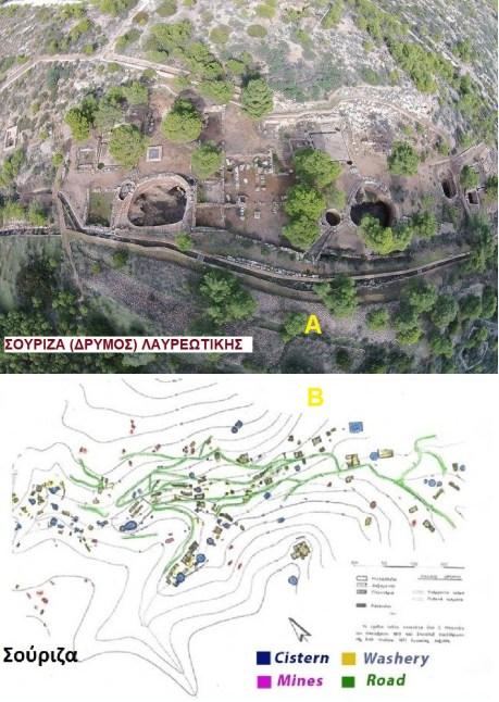 """Εικ.1. A.Ο αρχαιολογικός χώρος κοιλάδας Σούριζας (Δρυμού) η λεγόμενη """"ανασκαφή Ε. Κακαβογιάννη"""". Β. Αποτύπωση..."""