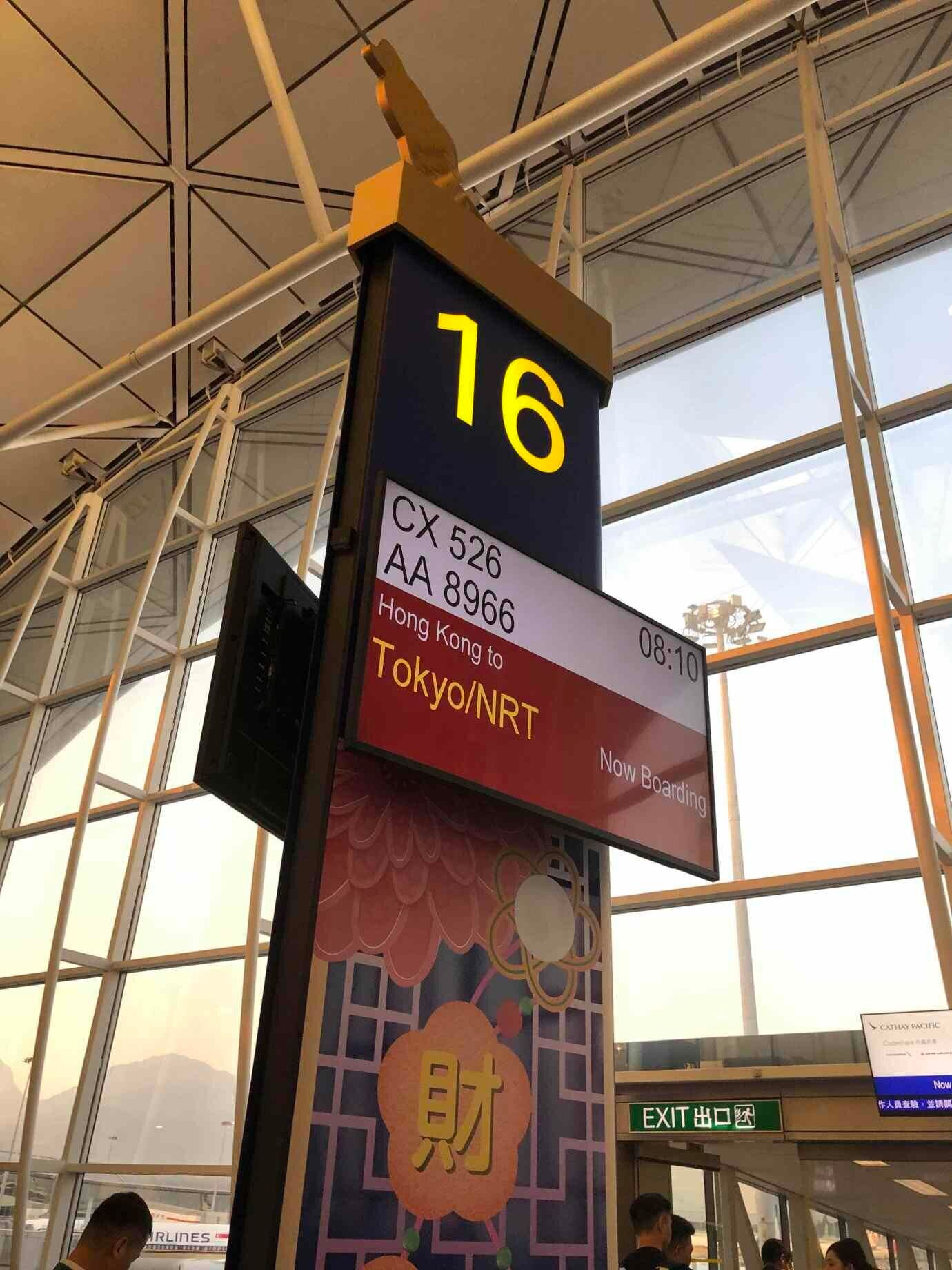 國泰航空特選經濟艙(豪華經濟艙)/HKG~NRT 香港~東京成田 - Yahoo奇摩旅遊