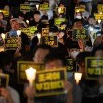 '조국 사퇴' 서울·고려·연세대 학생들 오늘 일제히 촛불집회