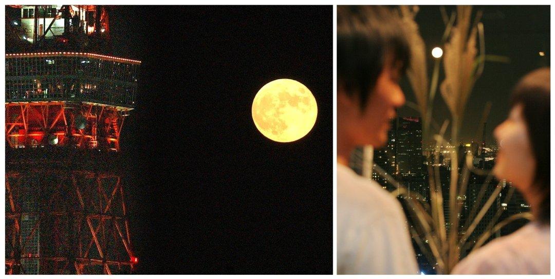 東京タワーと中秋の名月=2005年09月18日