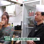'백종원의 골목식당' 모둠초밥집이 훈훈하게 솔루션을 마쳤다