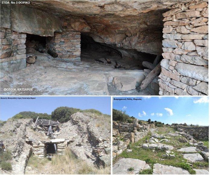 Εικ.1-2-3. Πάνω: Η αρχαία μεταλλευτική στοά Νο 3, λίγες δεκάδες μέτρα δυτικά του Θεάτρου Θορικού, η οποία...
