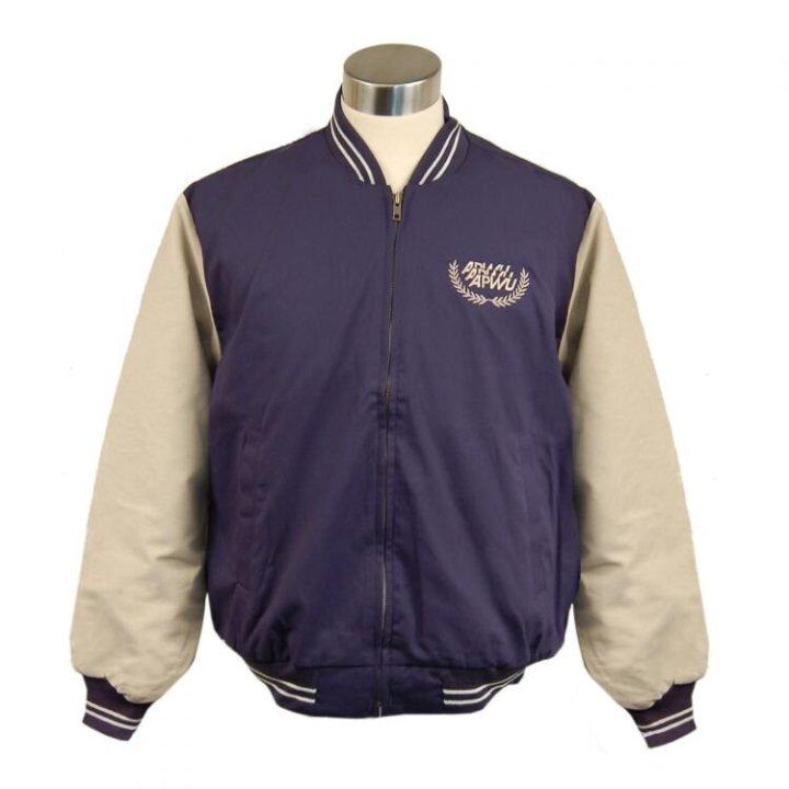 APWU Varsity Jacket, $50