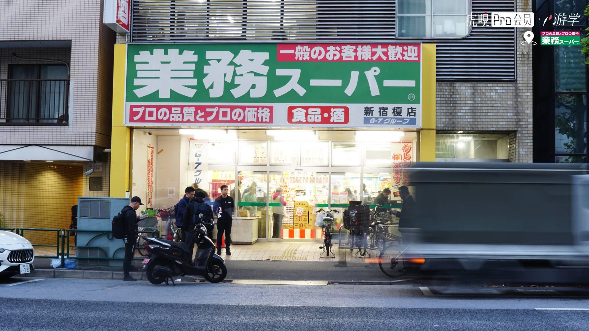 日本经验告诉你,中国零售是最好做的插图(9)