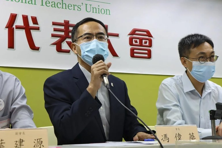The president of the Professional Teachers' Union, Fung Wai-wah, speaks at the meeting on Saturday. Photo: Handout