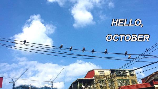《日記》My random life in Oct., 2017 十月份生活小雜記!