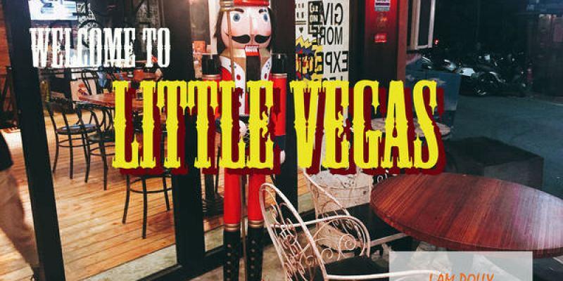 我來到了拉斯維加斯嗎?約會好去處的Little Vegas♥(含菜單) 台北市市府站
