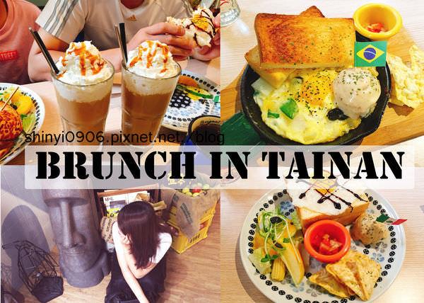 台南中西區早午餐 讓人感動的壹零捌.一♥ 摩艾石像超可愛♥(含菜單)