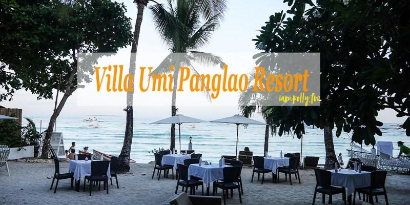 薄荷島住宿  每間都是海景房的 邦勞別墅度假村飯店 Villa Umi Panglao Resort
