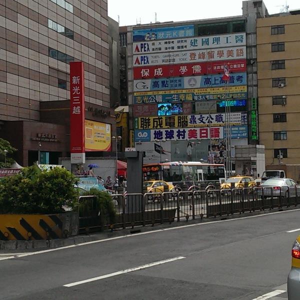 7 bizarrices e curiosidades da cidade de Taipei