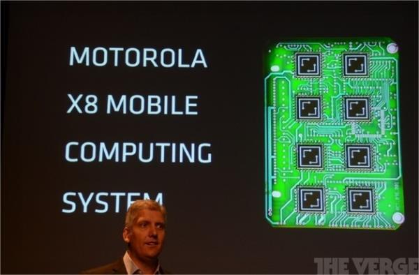 Entenda como funciona o novo sistema Motorola X8 dos chips de 8 núcleos