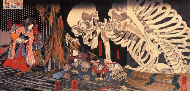 Gashadokuro é um esqueleto que se forma a partir de cem almas perdidas