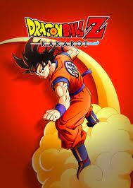 Image: Dragon Ball Z game: Kakarot, PC