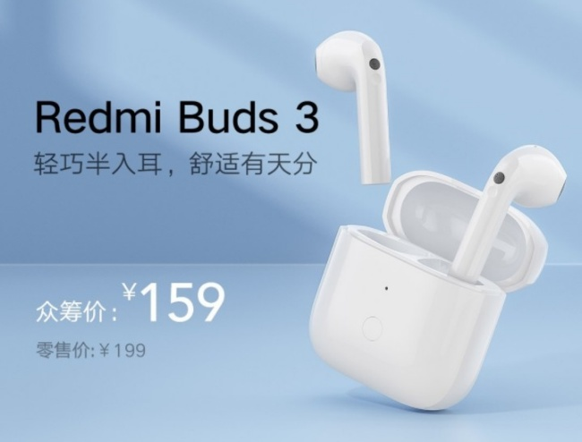 The headset has several features to improve the sound experience.