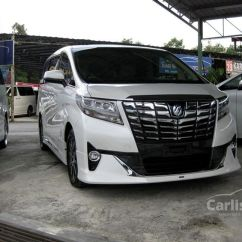 All New Alphard Executive Lounge Reflektor Grand Avanza Toyota 2015 G 3 5 In Selangor Automatic Mpv