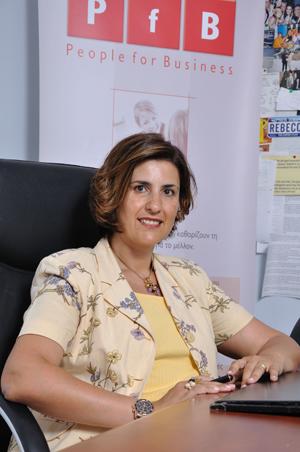Ρεβέκκα Πιτσίκα - People for Business