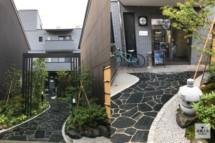 京都住宿|五条大宮極高CP值公寓式旅宿,像家一樣舒服!威脅飯店的優質選擇 | Guest House In Kyoto