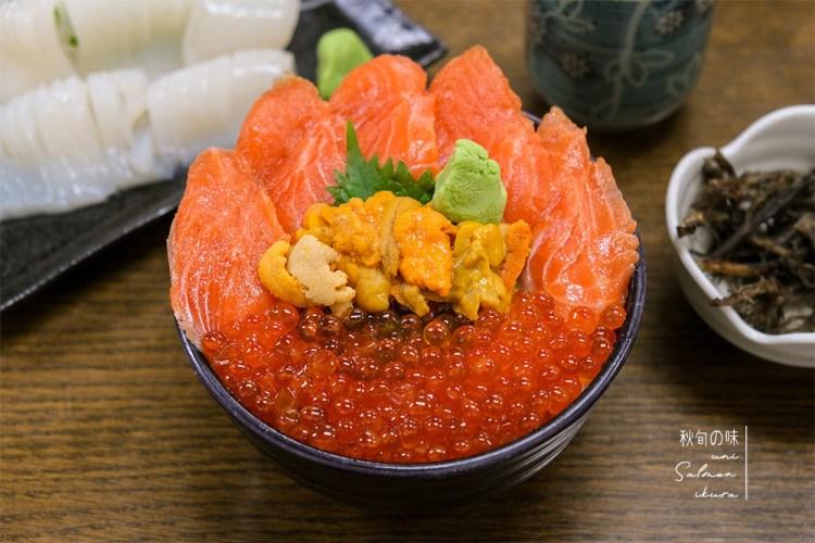 北海道・小樽|秋日爆漿鮭魚卵,魚市場裡的寶石海鮮丼|武田鮮魚店 食堂 味処たけだ
