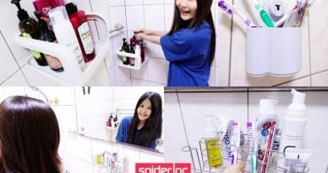 【居家收納】韓國Spider Loc - 浴室乾淨不積水!超強力旋鈕式吸盤 無痕掛勾浴室收納 friDay購物