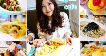 【台北公館】TJB CAFE - 超美tiffany藍裝潢 爆汁起司早午餐下午茶